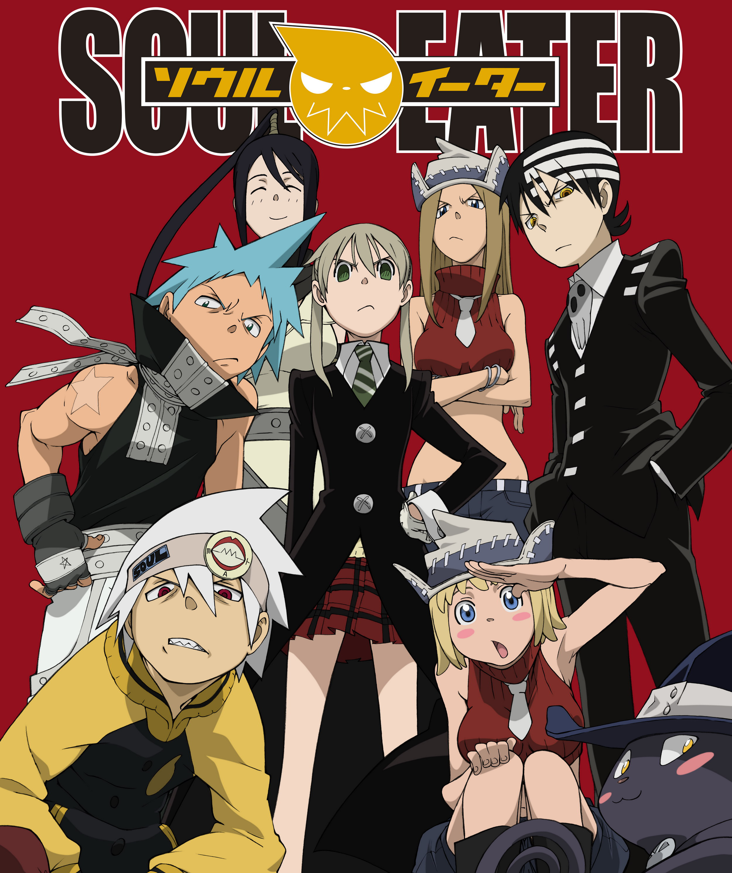 http://static3.wikia.nocookie.net/__cb20091113184538/souleater/images/d/d4/SoulEater.jpg