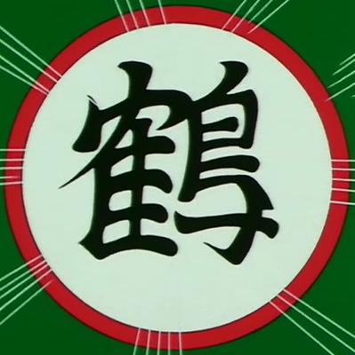List of symbols - Dragon Ball Wiki