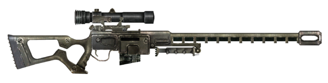 640px-Sniper_rifle.png
