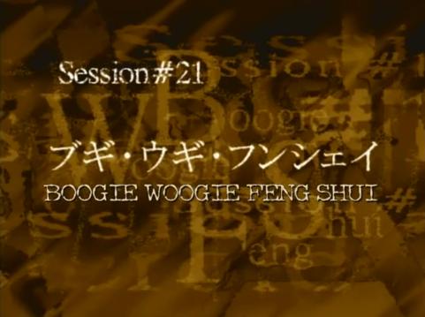 Boogie Woogie Feng Shui Cowboy Bebop Wiki