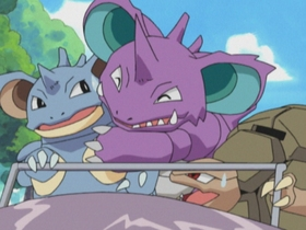 pokemon gold how to get nidorino