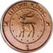 Información sobre las Monedas Disponibles en el Rol 250px-Knut