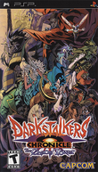 Darkstalkers Chronicle - The Chaos Tower Coverart