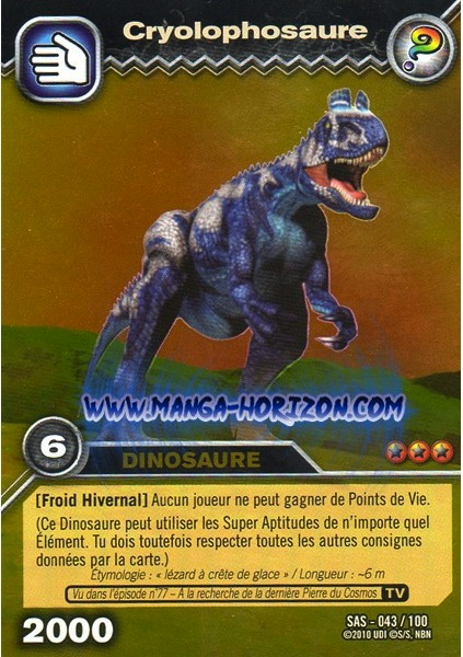 Size of this preview  338   215  479 pixels   Other resolution  169   215  240    Dinosaur King Megalosaurus Card