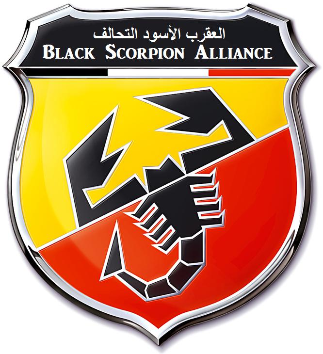 Scorpions logo - photo#7