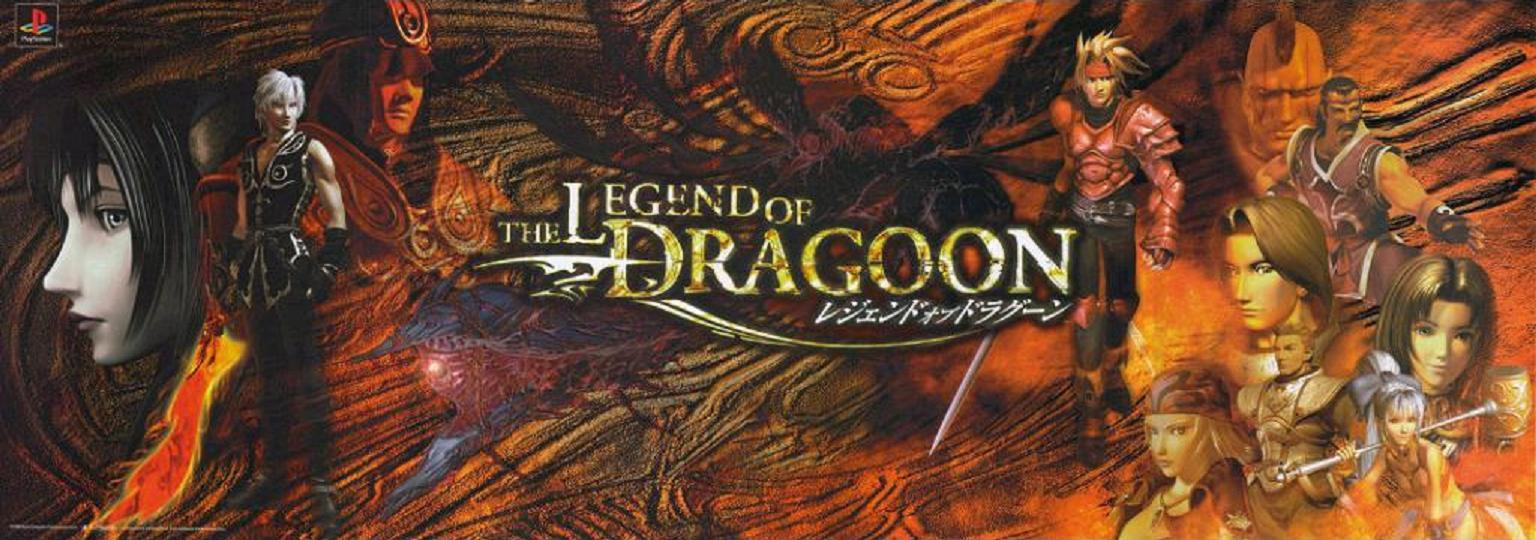 دانلود بازی نقش آفرینی 2020 The Legend of Dragoon