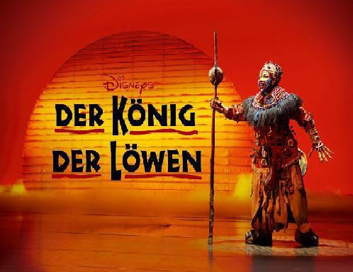 Der König Der Löwen Kinox