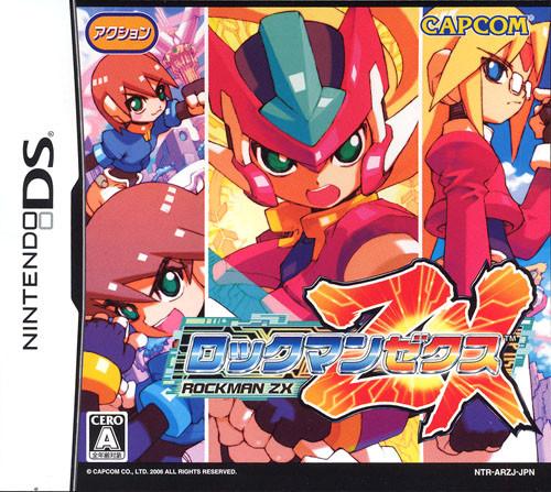 Mega man zx mega man hq wikia en espa ol for Megaman 9 portada