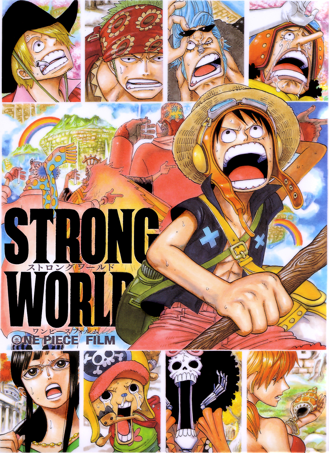 One Piece Strong World 2009