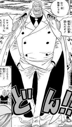 Monkey D. Garp Manga Infobox