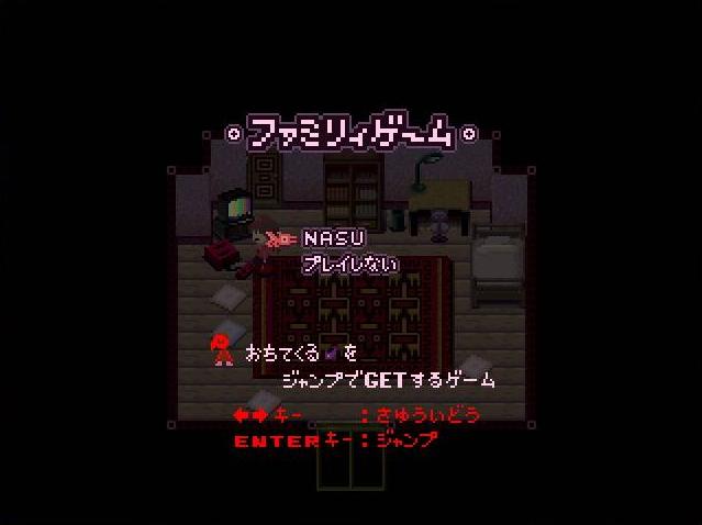 Yume Nikki Familygame_NASU