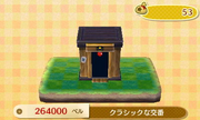 180px-Police_station_classic.png