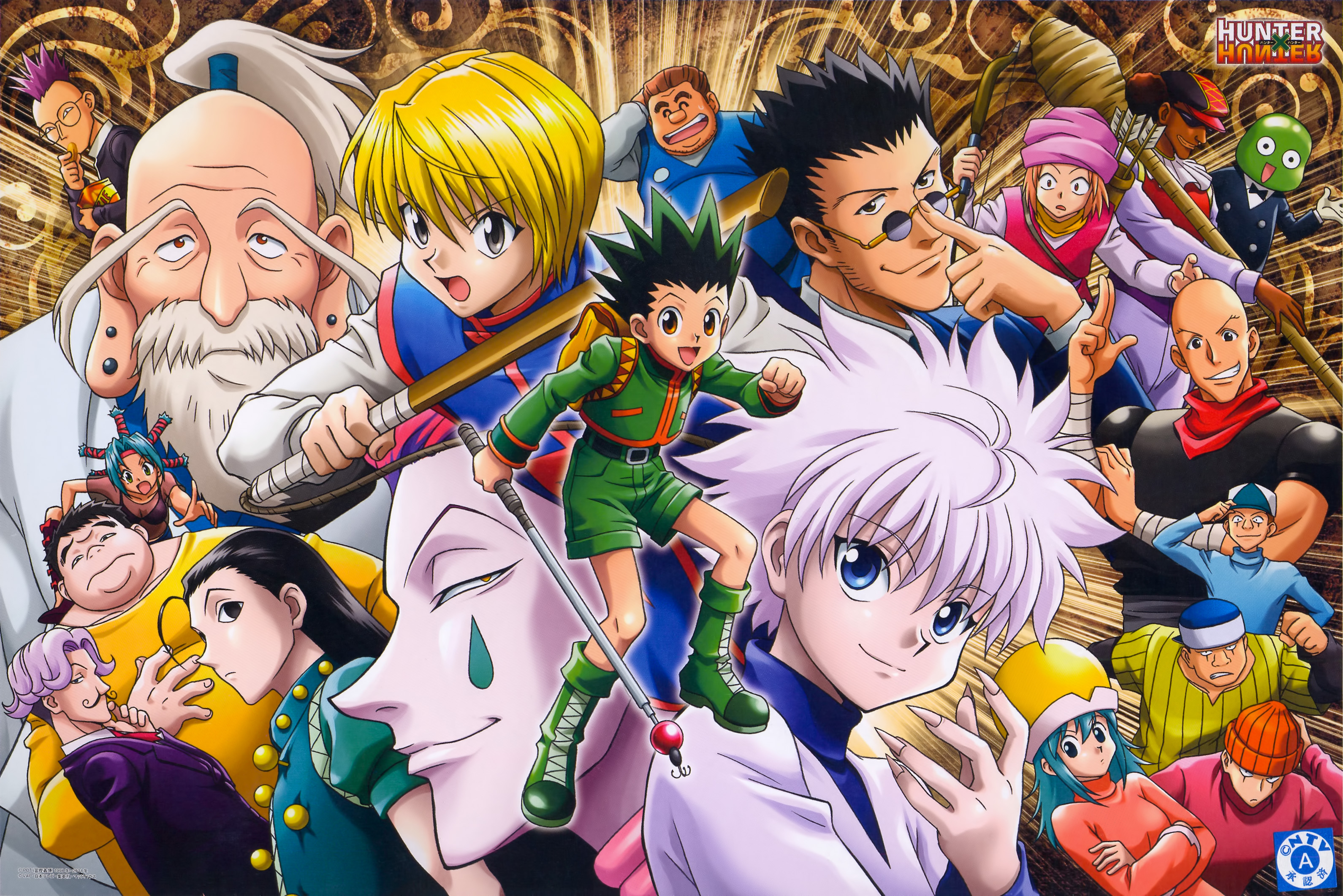 Dragon Ball Style Hunter X Hunter Illustration Delights