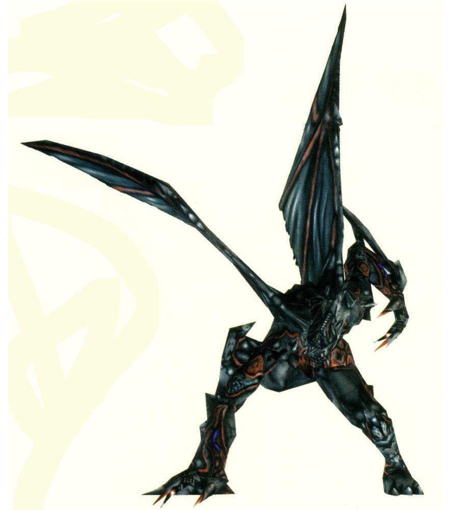 Amon (Shadow Hearts)