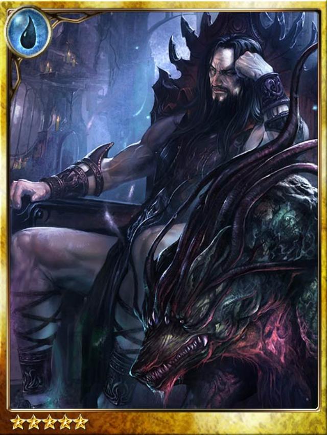 Hades Legend