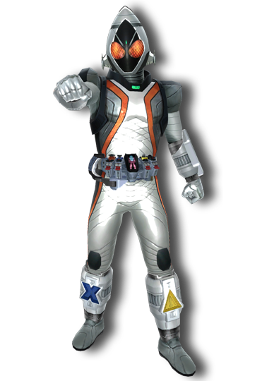Which Rider are you! Fourze