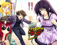 758px-High school dxd v7 000d