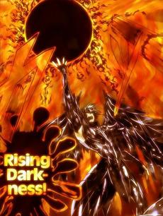 Técnicas de Kagaho 230px-Kagaho_de_bennu_rising_darkness