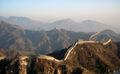 Кита́й, официальное название - Кита́йская Наро́дная Респу́блика - социалистическое государство в...