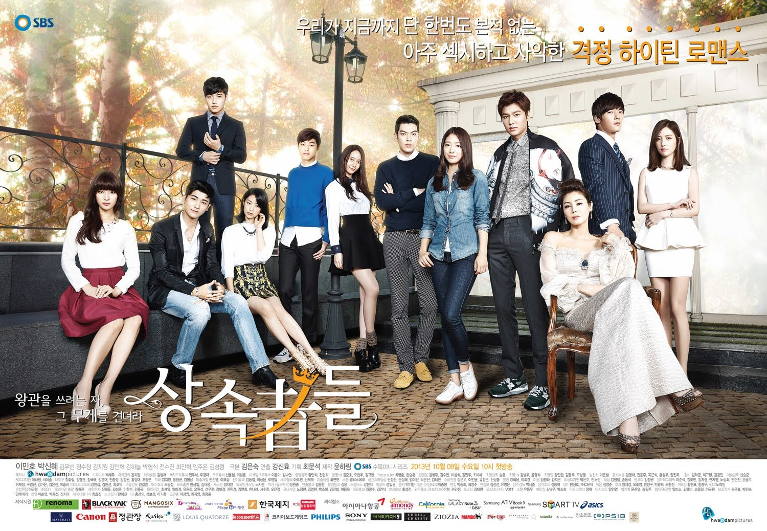 http://static3.wikia.nocookie.net/__cb20131004192713/drama/es/images/8/80/The_Heirs.jpg