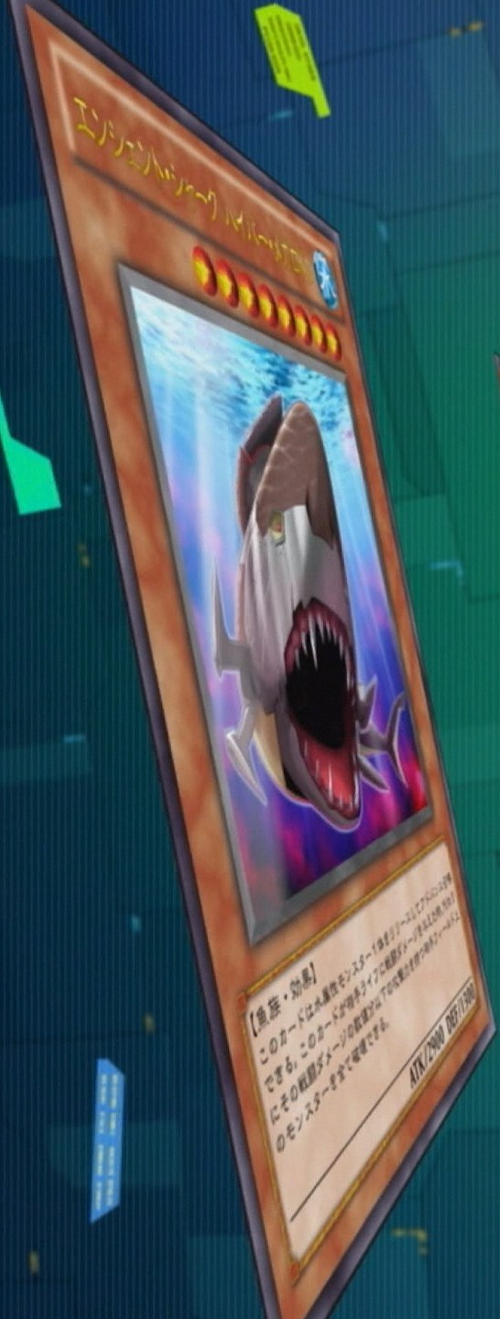 Hyper-Ancient Shark Megalodon - Yu-Gi-Oh! - It's time to Duel!