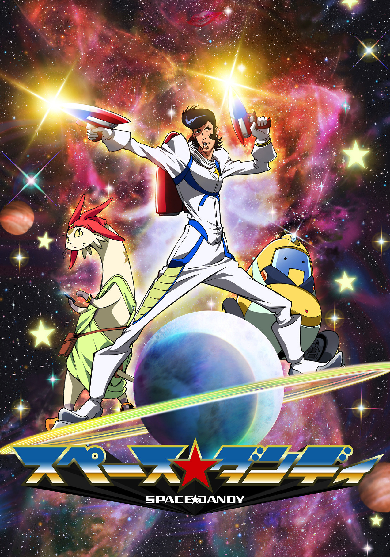 Space dandy episode list